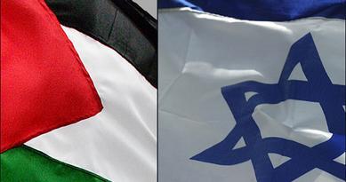 bandera-palestina-e-israeli