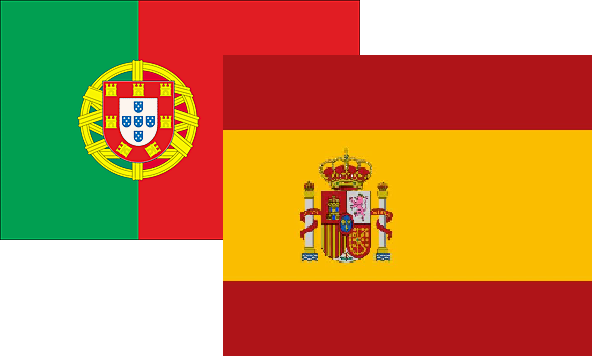 espera iberica espana: